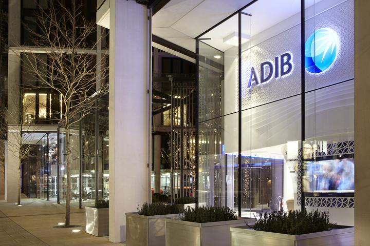 The facilities offered by ADIB